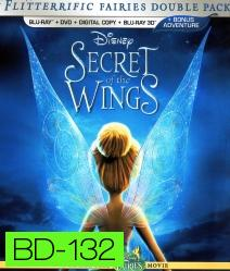 Tinker Bell And The Secret of the wings In 3D ความลับของปีกนางฟ้า