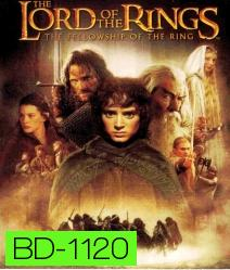 The Lord of the rings: Fellowship Of The Ring อภินิหารแหวนครองพิภพ