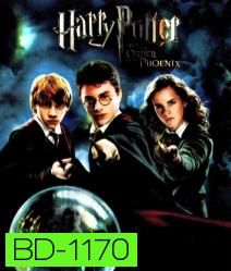Harry Potter And The Order Of The Phoenix (5) แฮร์รี่ พอตเตอร์ กับภาคีนกฟีนิกซ์