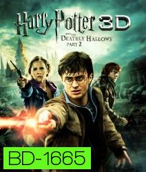 Harry Potter and the Deathly Hallows: Part 2 (2011) แฮร์รี่ พอตเตอร์กับเครื่องรางยมฑูต ภาค 2 IN 3D