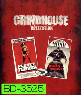 Grindhouse Collection (3 Disc)