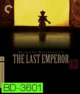 The Last Emperor (1987) จักรพรรดิโลกไม่ลืม  ( The Criterion Collection 3 Disc )