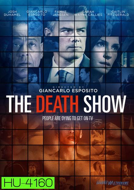 This Is Your Death ( The Death Show ) เกมส์โชว์ตาย