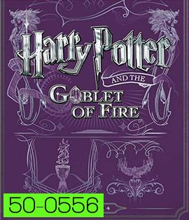 Harry Potter and the Goblet of Fire (2005) แฮร์รี่ พอตเตอร์กับถ้วยอัคนี