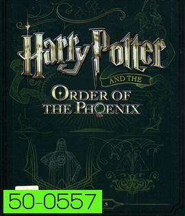 Harry Potter and the Order of the Phoenix (2007) แฮร์รี่ พอตเตอร์กับภาคีนกฟีนิกส์