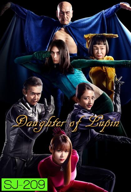 Daughter of Lupin ( EP.1-11 END )