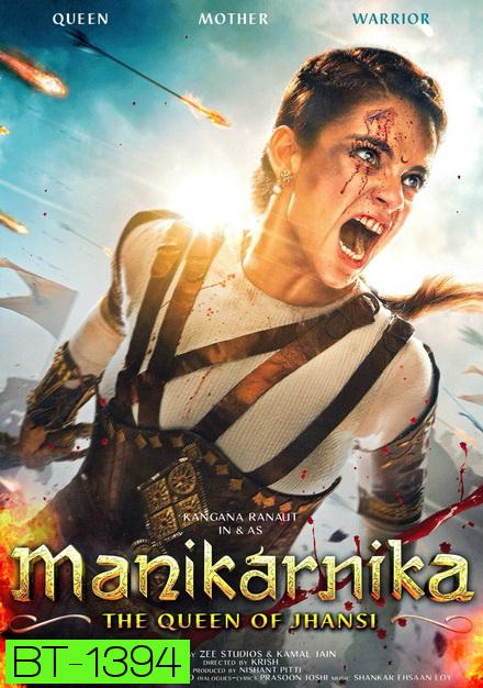 Manikarnika The Queen of Jhansi [2019]