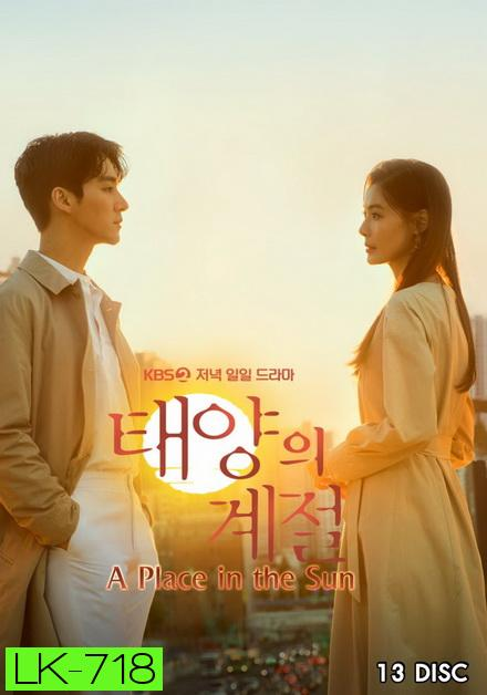 A Place in the Sun ( EP.1-102 END )