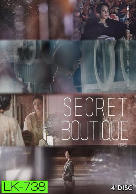 Secret Boutique ( EP.1-32 END )
