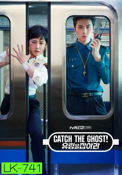 Catch The Ghost ( Ep.1-16/End )