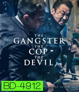 The Gangster, the Cop, the Devil (2019) (BM)