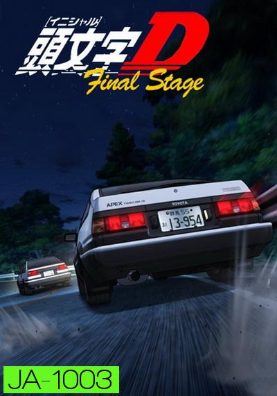 Initial D Final Stage [ Ep.1- 4END ]