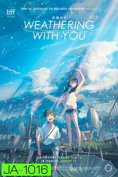 Weathering with You (2019) ฤดูฝัน ฉันมีเธอ