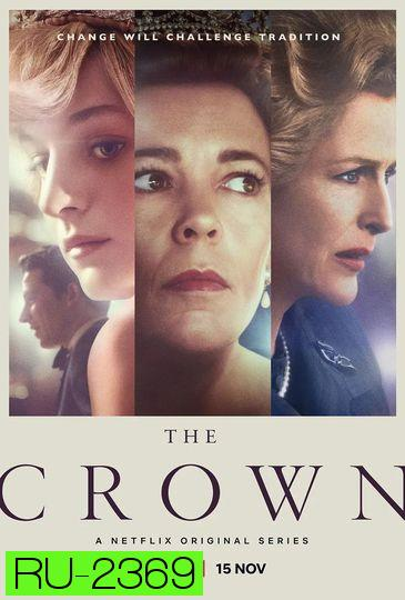 THE CROWN SEASON 4 EP.1-EP.10 (จบ)