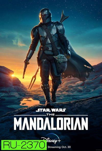 The Mandalorian  Season 2 [ ตอน 1-8 จบ! ]